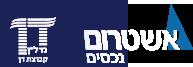 לוגו החברה אשטרום